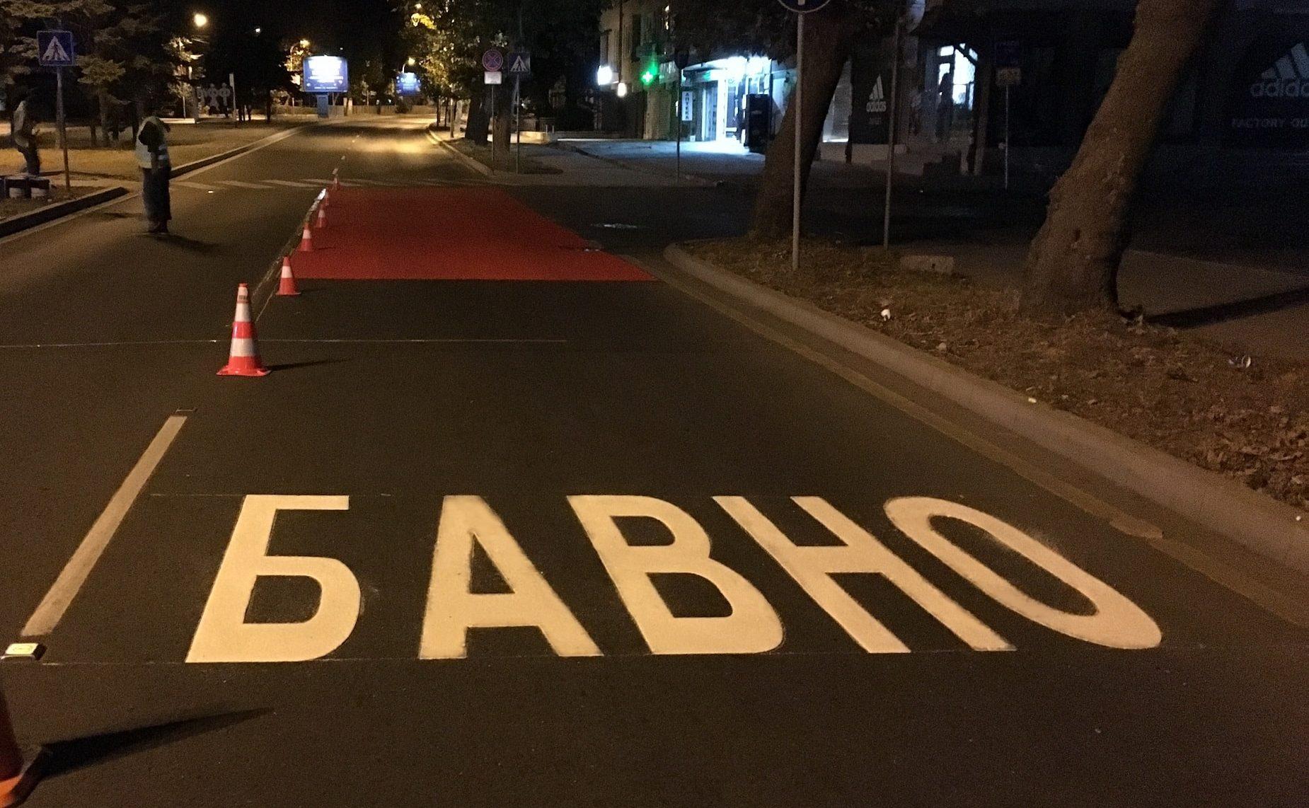Пътни знаци думи и символи от термопластик надпис БАВНО върху асфалт