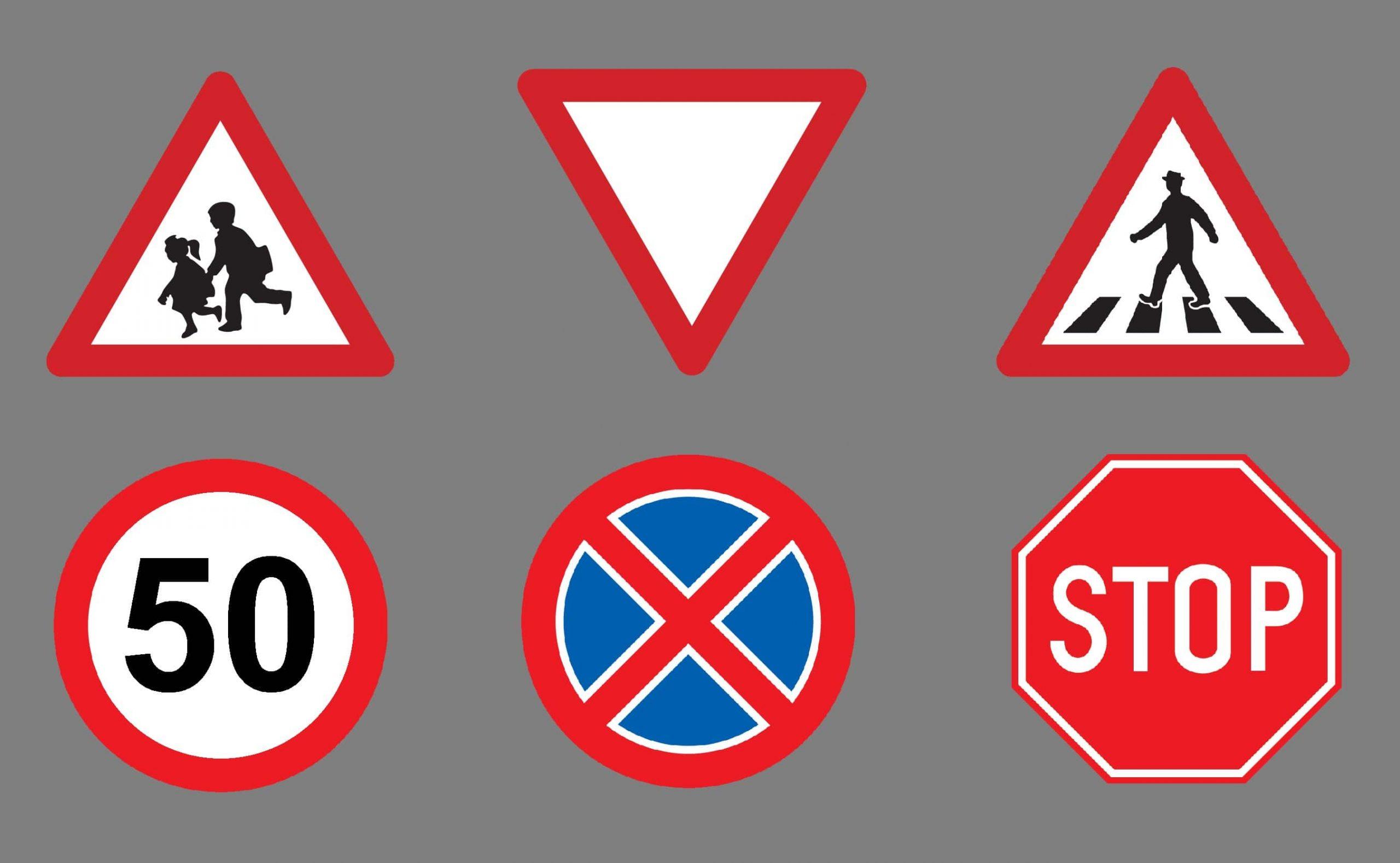 Пътни знаци от термопластик пътна маркировка асфалт