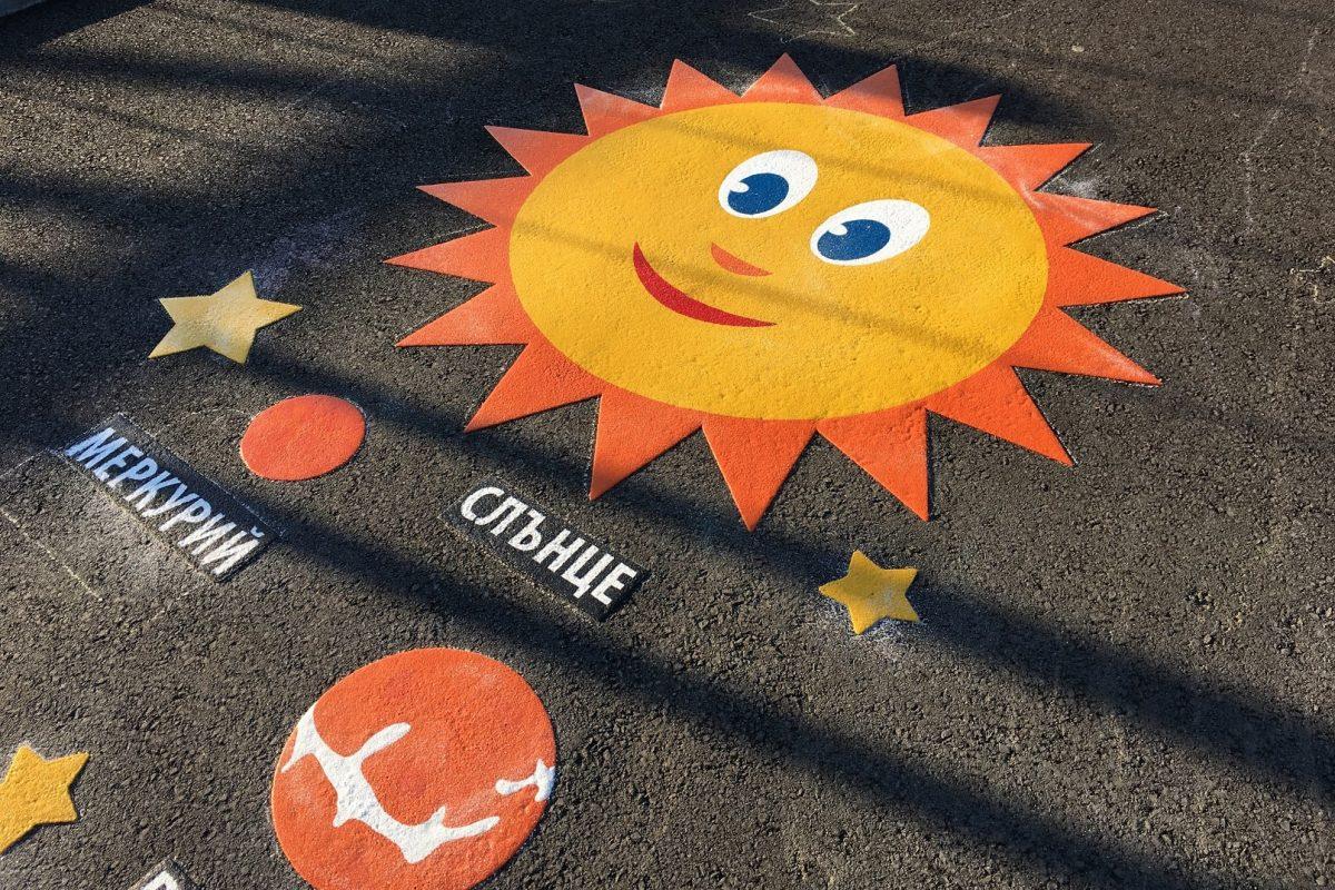 Игра за детски площадки от термопластик планетите в Слънчевата система детска площадка в ж.к. Славейков, гр. Бургас